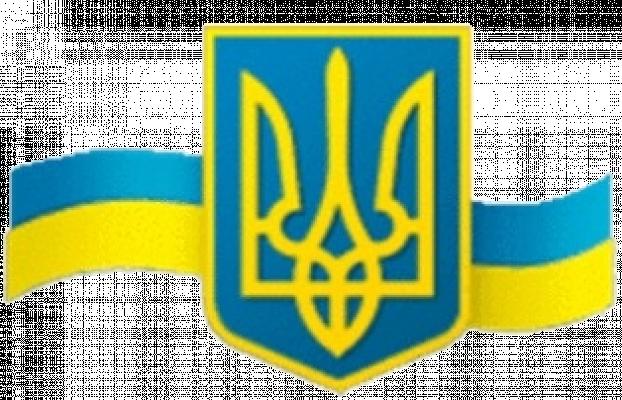 Ուկրաինայի Հանրապետության Արդարադատության նախարարության Կիևի դատական փորձաքննությունների գիտահետազոտական ինստիտուտ