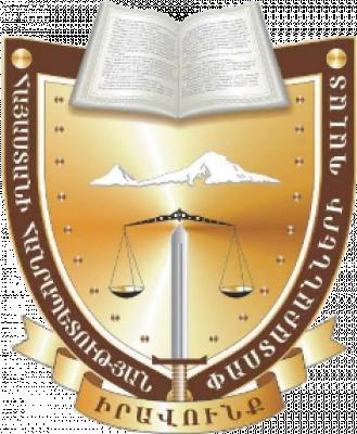 Հայաստանի Հանրապետության փաստաբանների պալատ